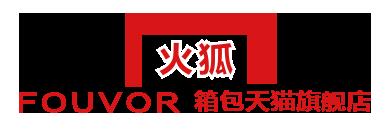 雷竞技App最新版天猫